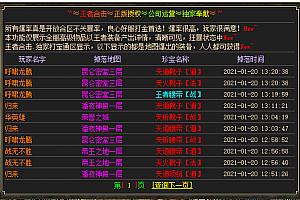 通区打宝展示【HGEM2】
