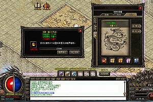 HGE 龙啸功全套UI脚本